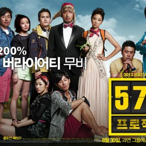 577 Project (2012) photo