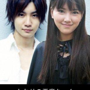Tonari no Akuma-chan ~Mizu to Mizonokuchi~ (2011) photo