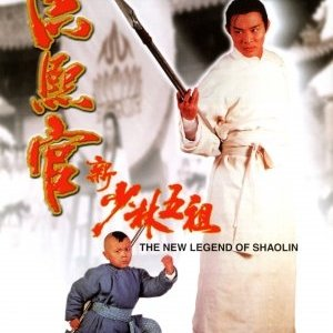 The New Legend of Shaolin (1994) photo