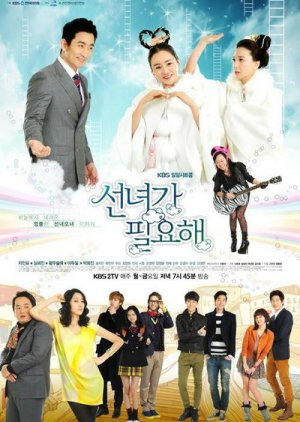 I Need a Fairy (2012) poster