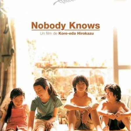 Nobody Knows (2004) photo