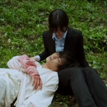 The Bridal Mask Episode 18
