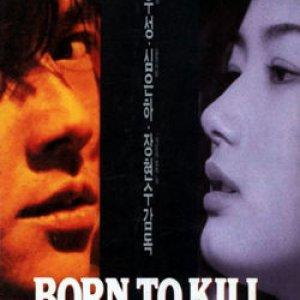 Born To Kill (1996) photo