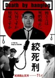 Favorite Directors List: Nagisa Ōshima