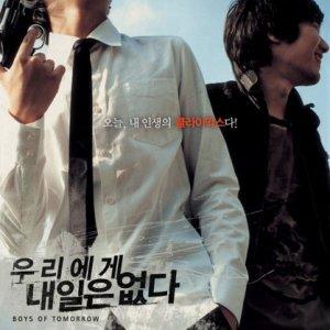 Boys of Tomorrow (2007) photo