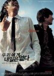 Filmography • • Yoo Ah In