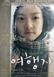 LIST OF WATCHED KOREAN MOVIE