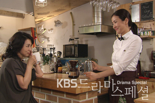 Drama Special Season 1: Hot Coffee