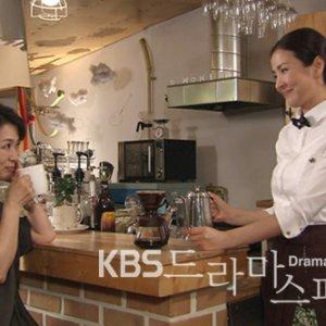 Drama Special Season 1: Hot Coffee (2010) photo