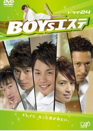 Boys Este