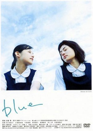 Blue (2003) poster