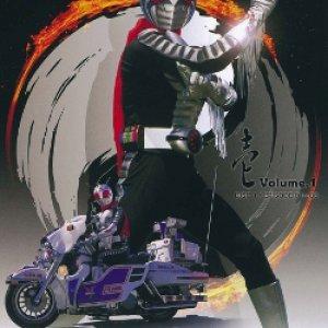 Kamen Rider Super-1 (1980) photo