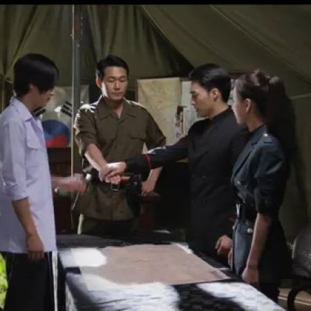 The Bridal Mask Episode 27