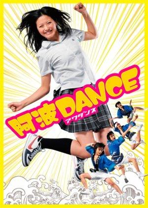 Awa Dance (2007) poster