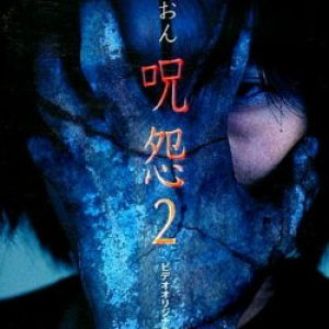 Ju-on: The Curse 2 (2000) photo