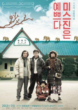 Beautiful, Miss Jin (2013) poster