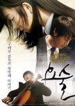 Golden Korean Movies (2006-2010)