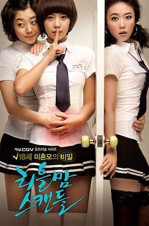 GWPBDc - Актеры дорамы: Скандальная беременность / 2008 / Корея Южная