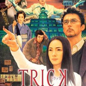 Trick: The Movie 2 (2006) photo