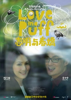 Love in a Puff (2010) poster
