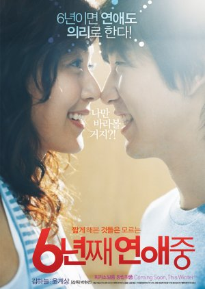 6 Years in Love (2008) poster