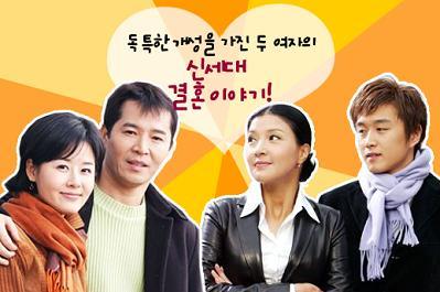 Good News (2003) poster