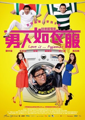 Love is...Pyjamas (2012) poster