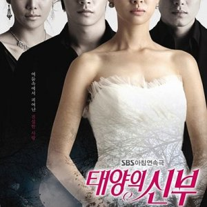 Bride of the Sun (2011) photo