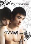 Gay M/M China - Films
