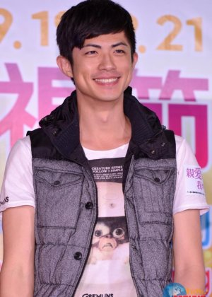 Danny Liang in The Age of Innocence Taiwanese Drama (2016)