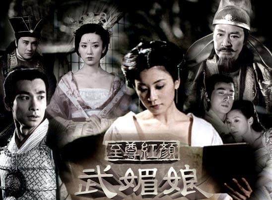 3511298ba Lady Wu - The First Empress (2003) - MyDramaList
