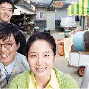 TV Novel: Beautiful Days (2007) photo