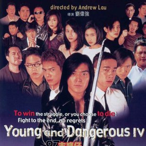 Young and Dangerous 4 (1997) photo