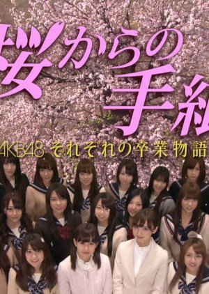 Sakura Kara No Tegami