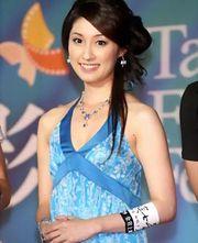 Chie Tanaka