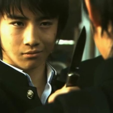 Maou (2008) photo