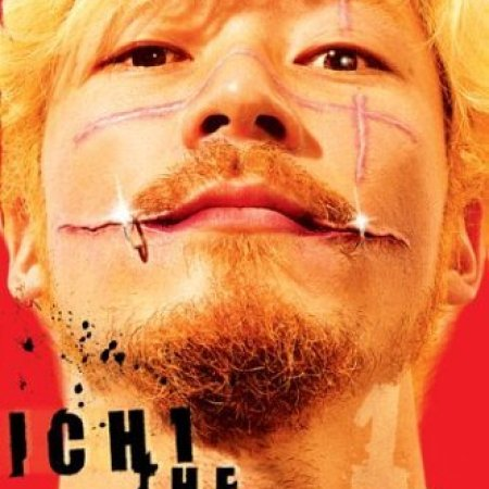 Ichi the Killer (2001) photo