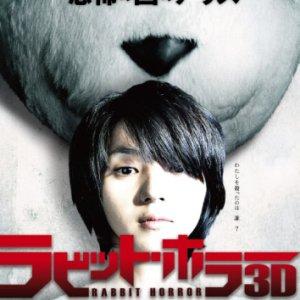 Rabbit Horror 3D (2011) photo