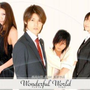 Wonderful World (2010) photo