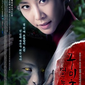 Gumiho: Tale of the Fox's Child Episode 1