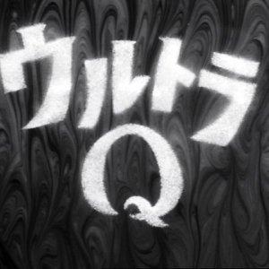 Ultra Q (1966) photo