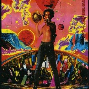 The Man Who Stole the Sun (1979) photo