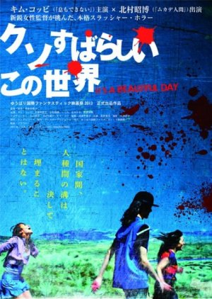 It's A Beautiful Day (2013) poster
