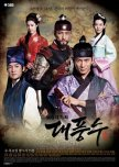 DRAMAS & MOVIES set during the JOSEON dinasty