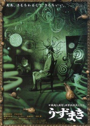 Spiral (2000) poster