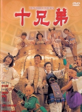 Ten Brothers (1995) poster