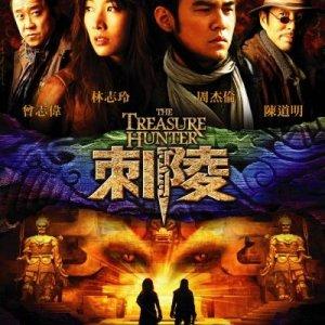 The Treasure Hunter (2009) photo