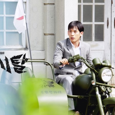 The Bridal Mask Episode 7