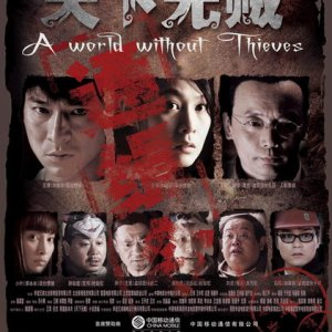 A World Without Thieves (2004) photo