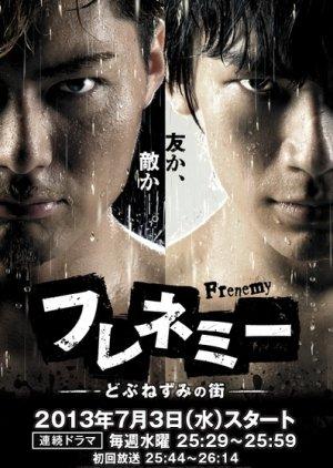Frenemy - Dobunezumi no Machi (2013) poster